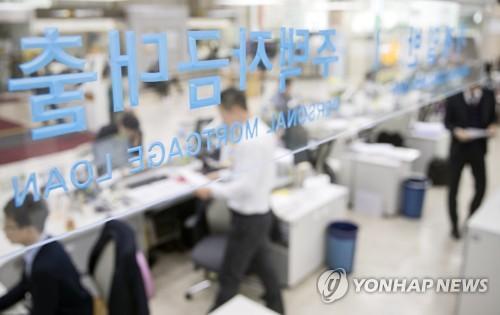 시중은행 주택담보대출<사진=연합뉴스>