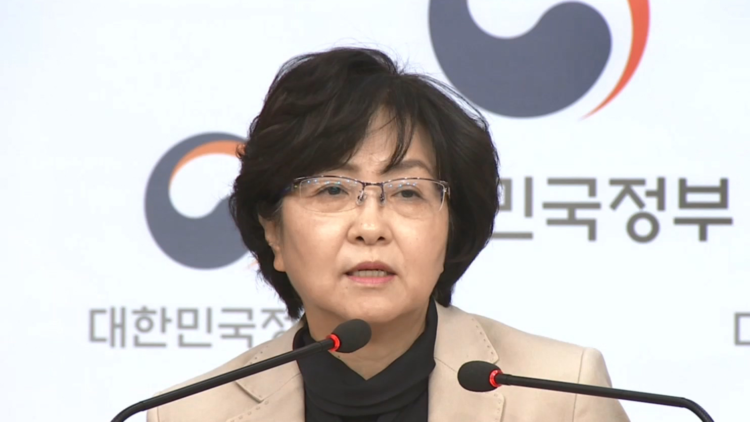 김은경 전 환경부 장관 <사진=연합>