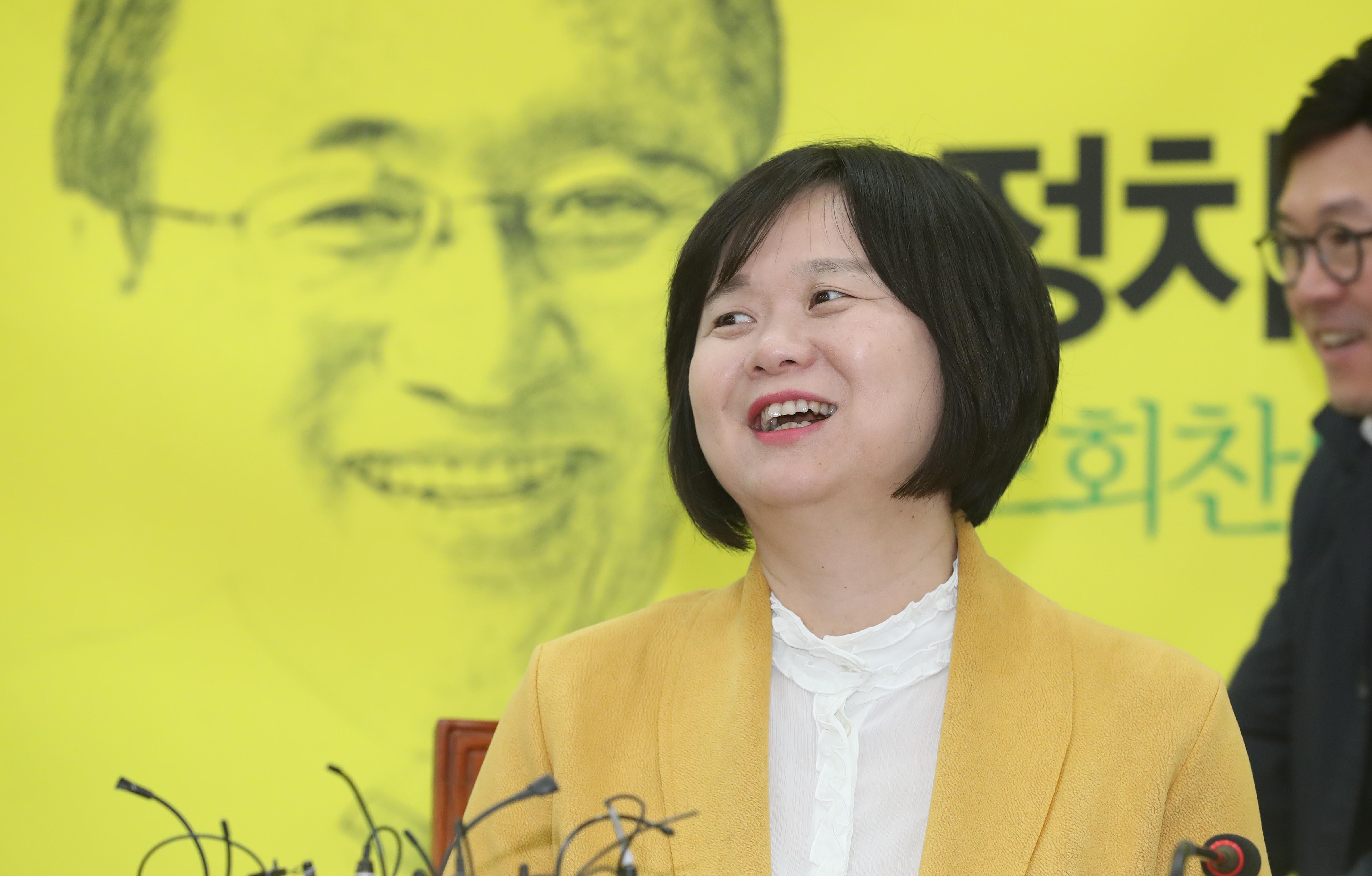 정의당 이정미 대표 <사진=연합뉴스>