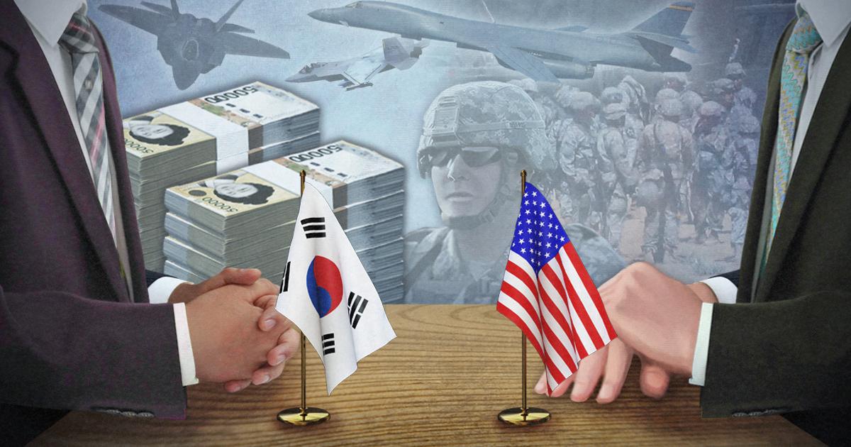 한미 방위비분담금<사진=연합뉴스>