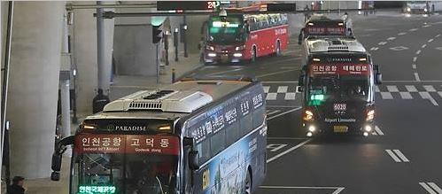 공항버스<사진=연합뉴스>