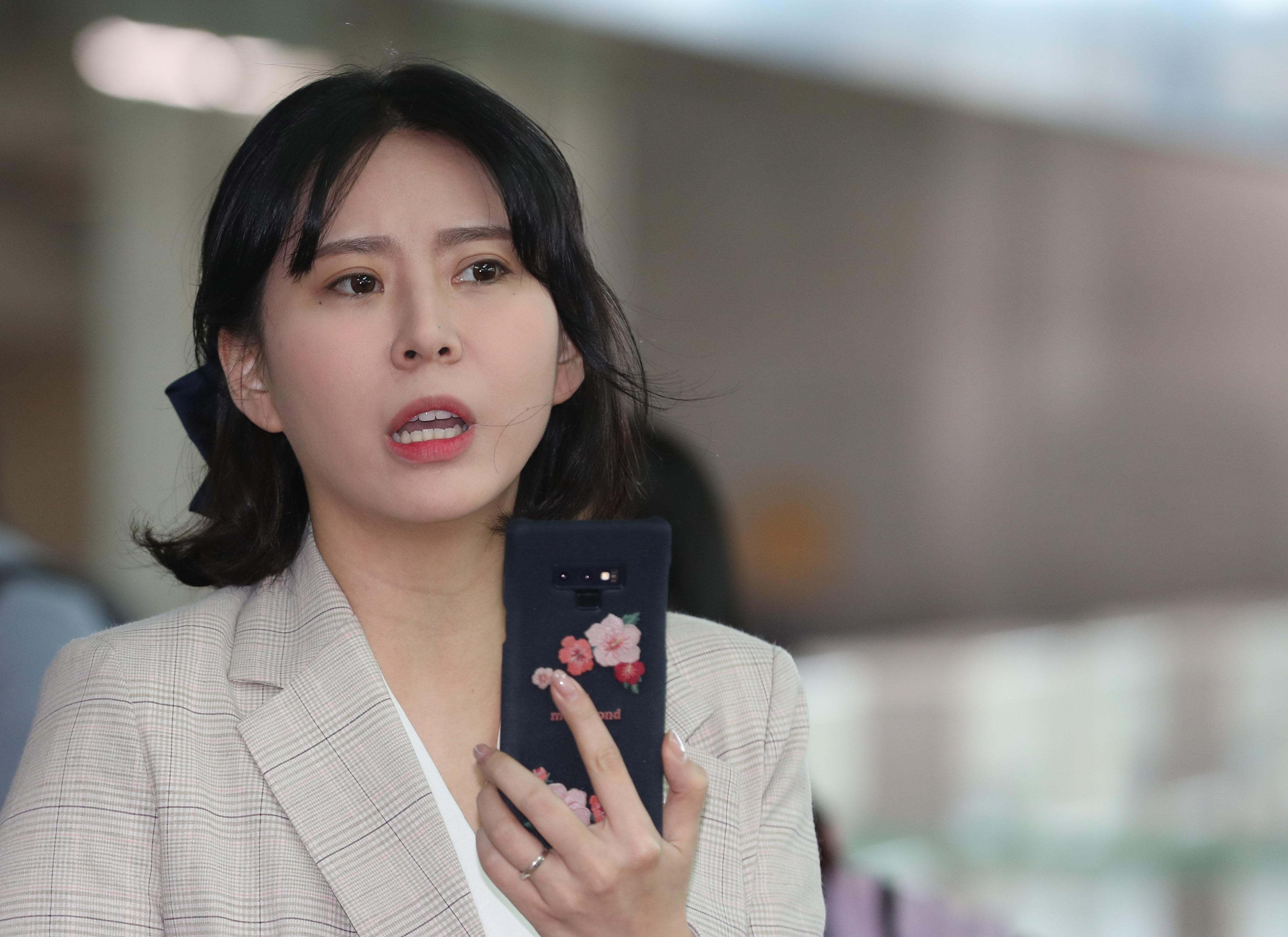 출국 앞둔 배우 윤지오 씨<사진=연합>