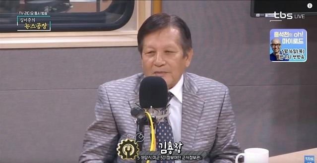 김용장 5.18 당시 미군 군사 정보관<사진=tbs>