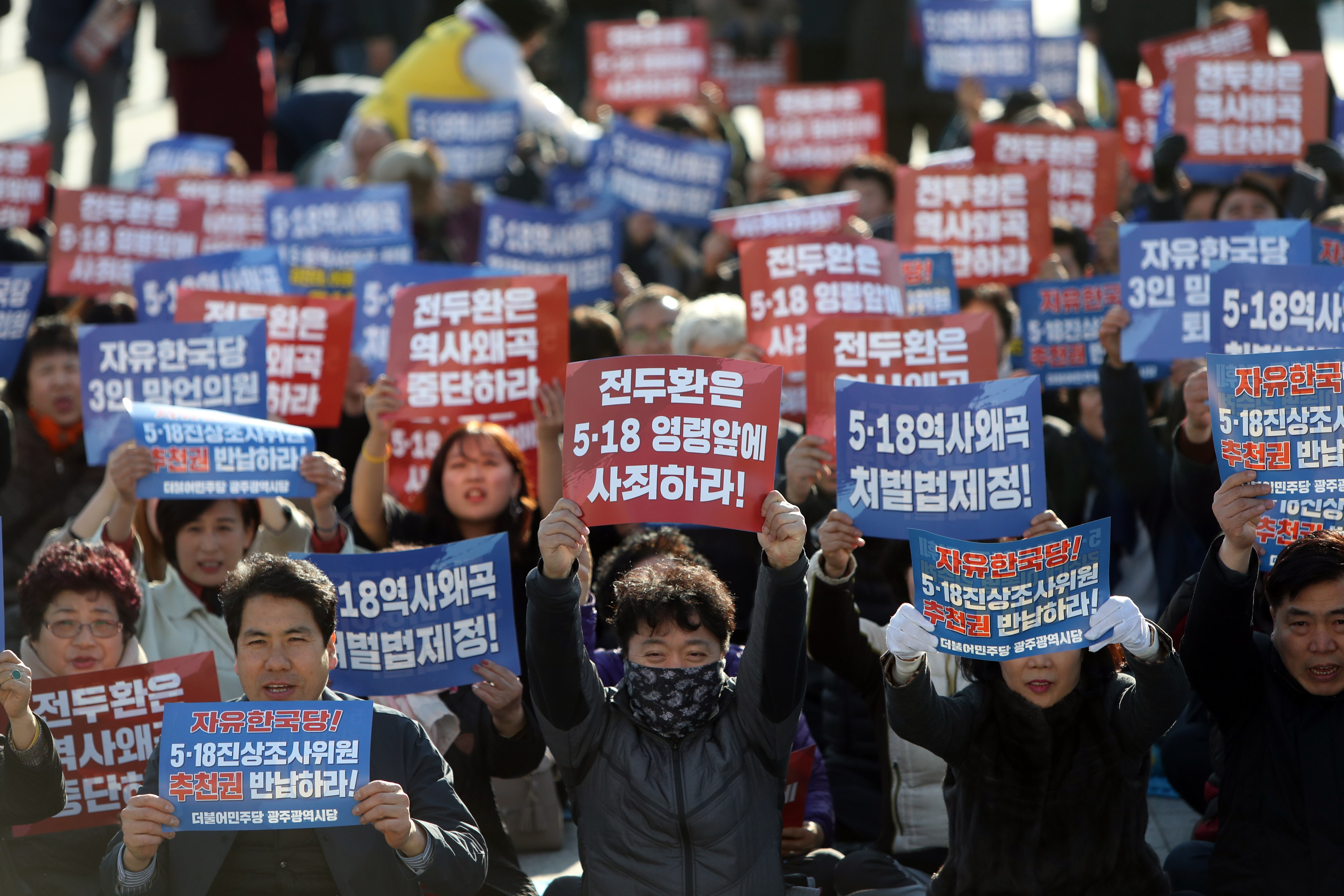 protesters call for the enactment of a special law that punishes those who distort the history of the May 18 Gwangju Democratization Movement <Photo: Yonhap News>