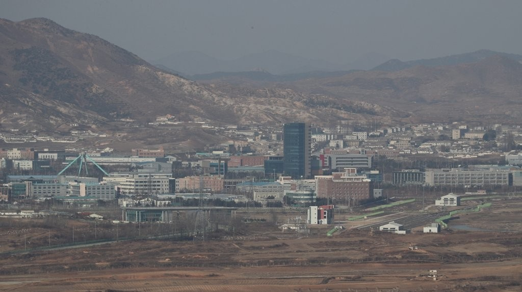 Kaesong Industrial Complex <Photo: Yonhap News>