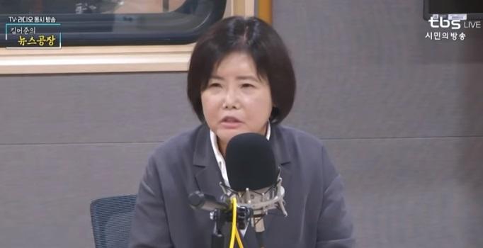 tbs '김어준의 뉴스공장' 출연한 대검찰청 과거사진상조사단 김영희 변호사