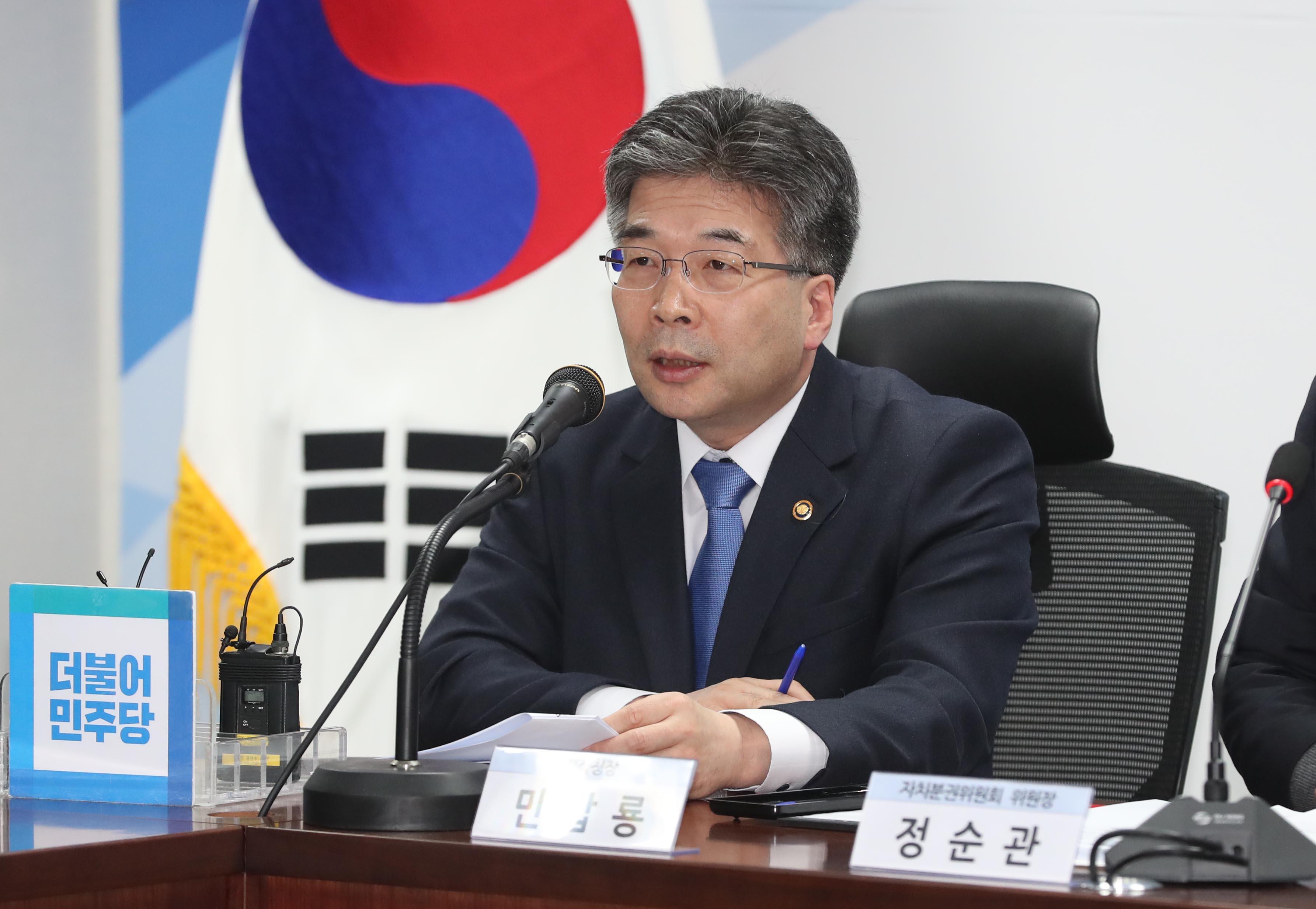 민갑룡 경찰청장 <사진=연합>