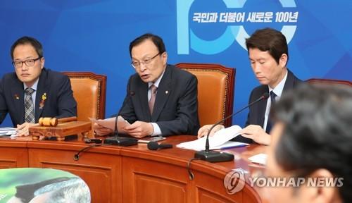더불어민주당 최고위원회의<사진=연합뉴스>