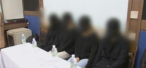 목사가 '길들이기 성폭력'…피해자 기자회견<사진=연합뉴스>
