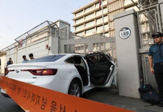 주한 미국대사관 차량 돌진 <사진=연합>
