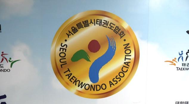'비리공화국' 서울시태권도협회<tbs TV 캡처>