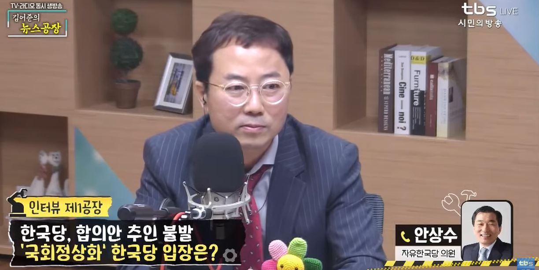 안상수 자유한국당 의원<사진=tbs>