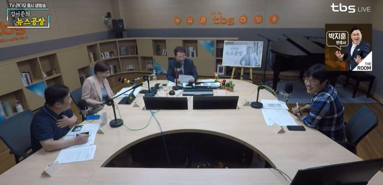 안진걸 소장, 김언경 사무처장, 김준일 대표<사진=tbs>