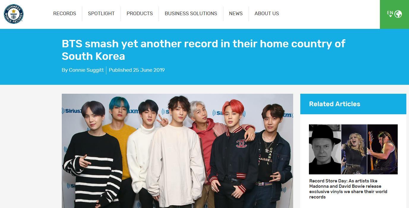방탄소년단, 한국 최다 음반판매로 기네스 기록 <사진=연합>