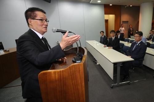 민주평화당 박지원 의원 <사진=연합>
