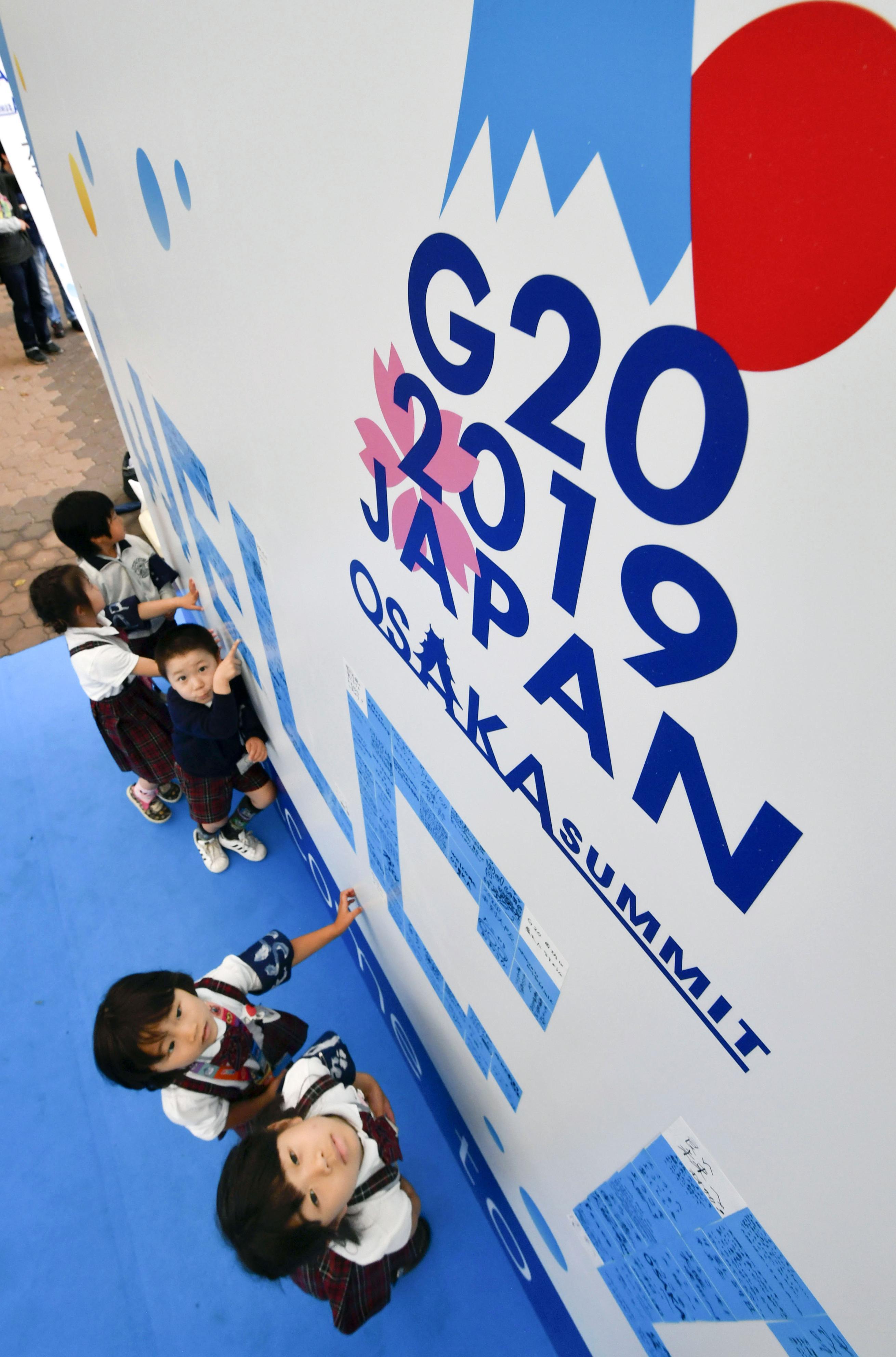 오사카 G20 내일 개막...문재인 대통령 출국