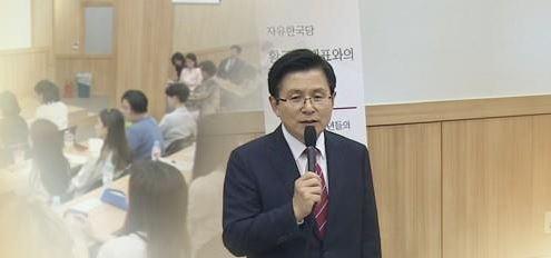 자유한국당 황교안 대표<사진=연합뉴스>