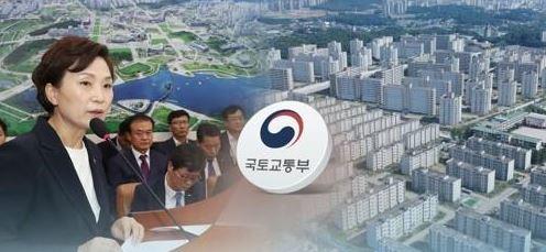 민간택지에도 분양가 상한제 도입 예고<사진=연합뉴스>