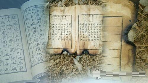 훈민정음 해례본 상주본 사진공개 <사진=연합>