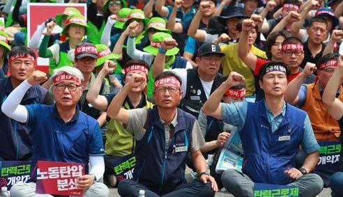 민주노총 7.18 총파업 대회<사진=연합뉴스>