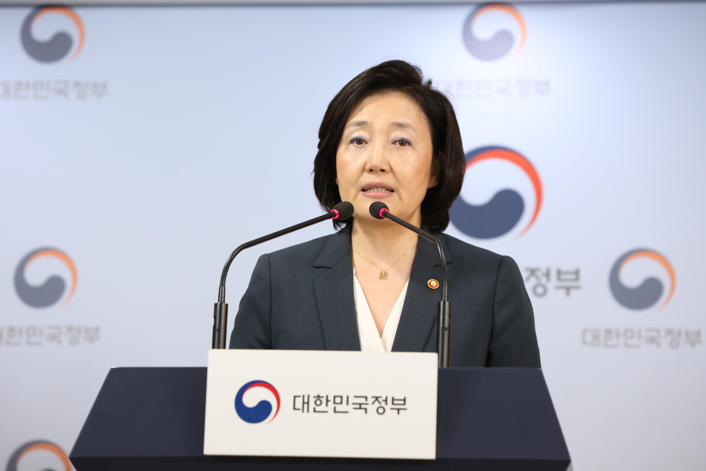 박영선 중소벤처기업부 장관<사진=연합뉴스>
