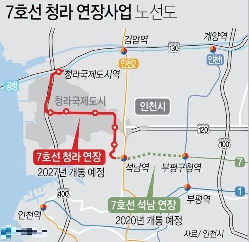7호선 청라 연장사업 노선도 <사진=연합>