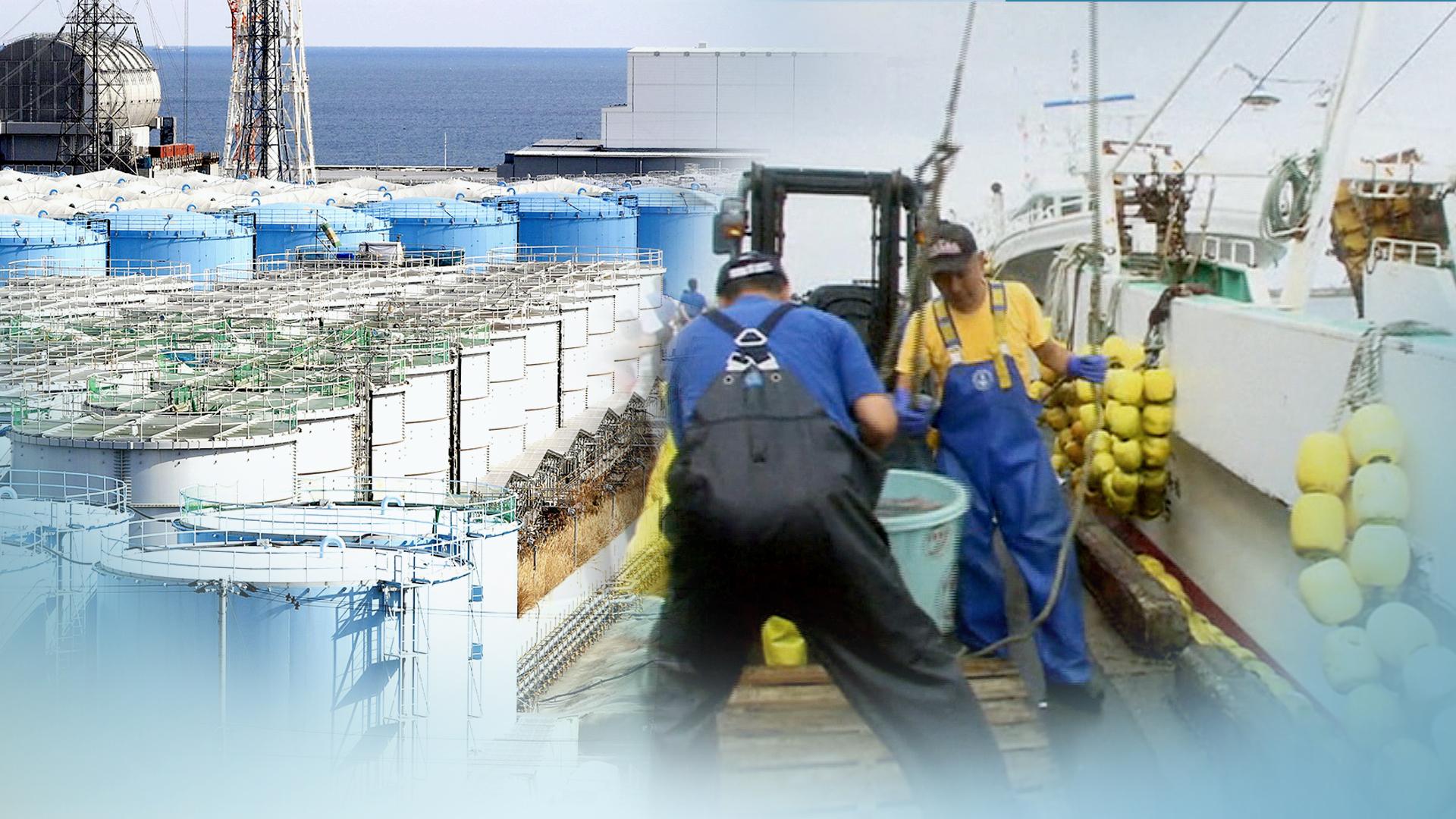 일본 후쿠시마 원전 오염수 문제<사진=연합>