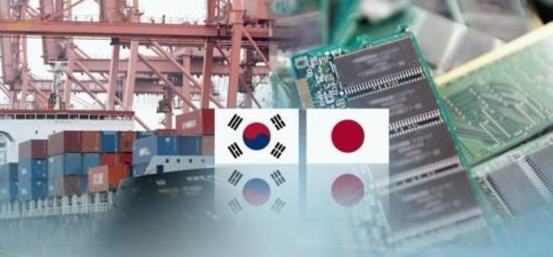 일본 수출 규제 <사진=연합>