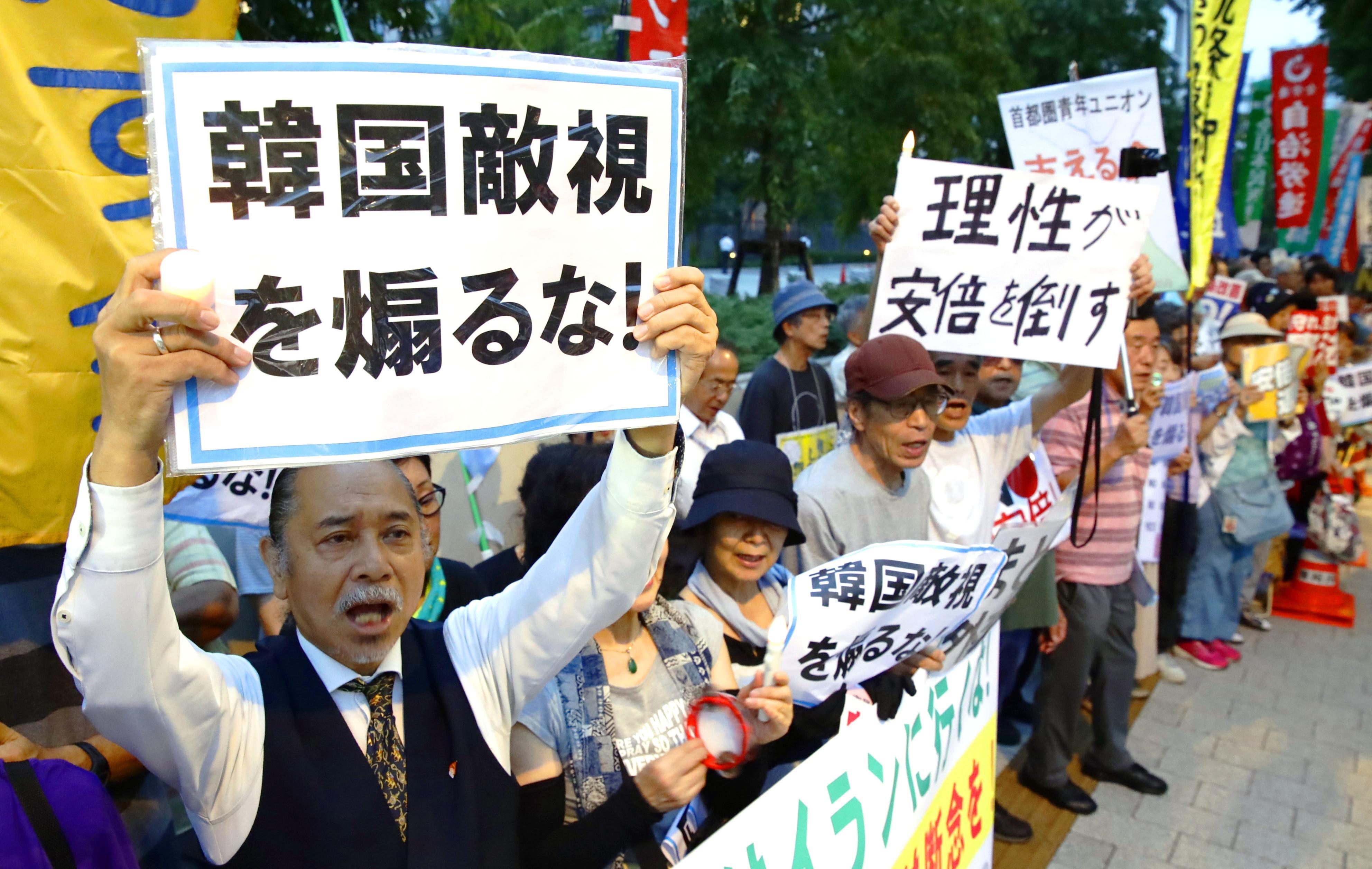 일본 국회의사당 인근에서 열린 아베 정권 규탄 집회 <사진=연합>