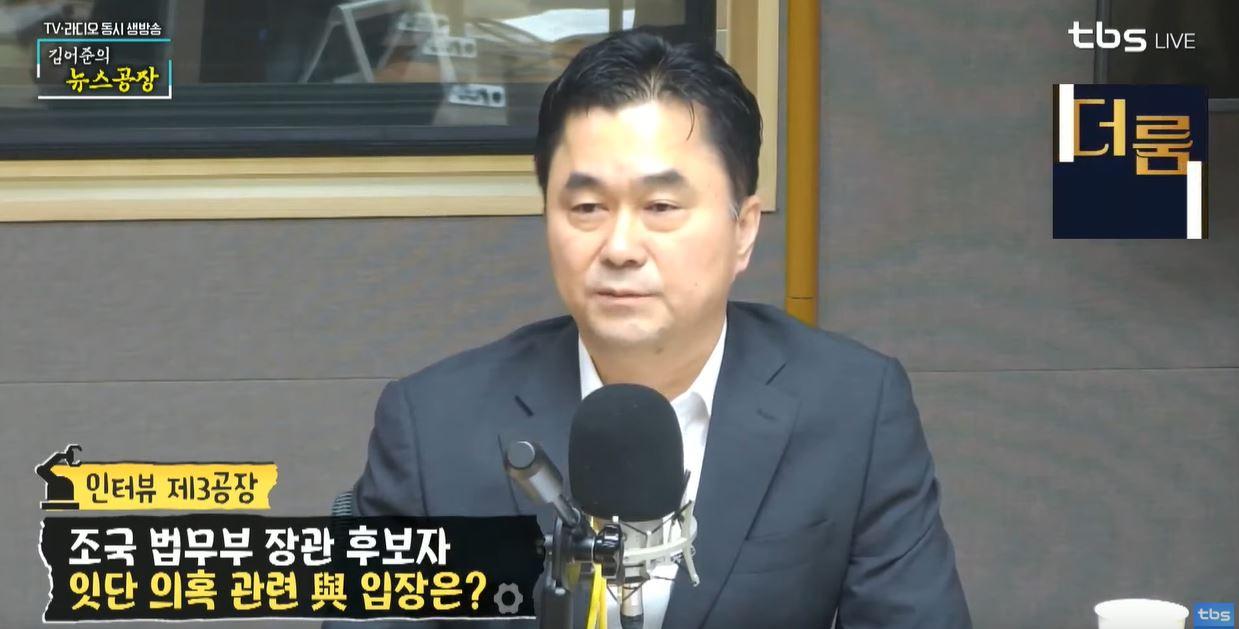 더불어민주당 김종민 의원<사진=tbs>