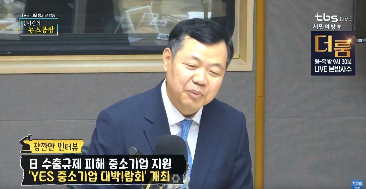 조인동 서울시 경제정책실장<사진=tbs>