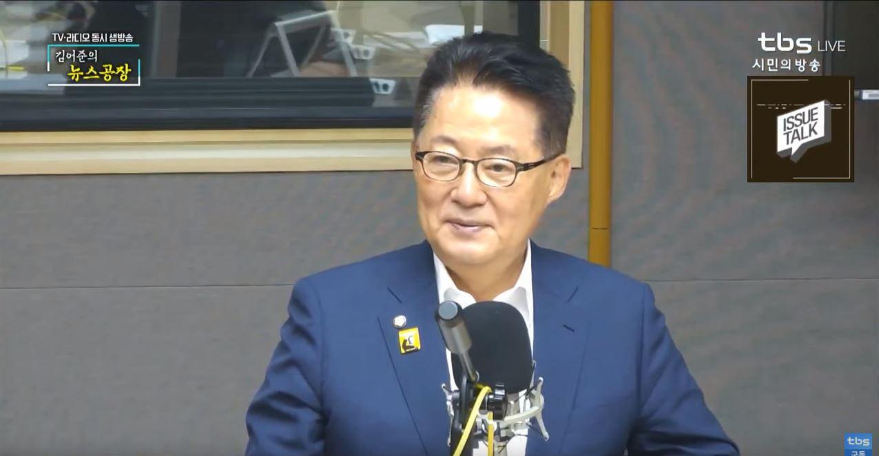 tbs 뉴스공장에 출연한 박지원 의원 <사진=tbs>