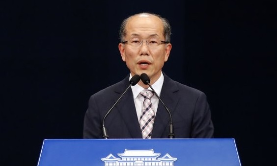 Kim You-geun, deputy director of National Security Office, announces a decision to ditch an agreement with Japan on sharing military intelligence on Aug. 22, 2019.<Photo: Yonhap News>