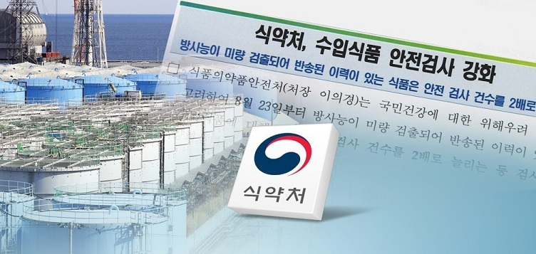 <Image: Yonhap News>