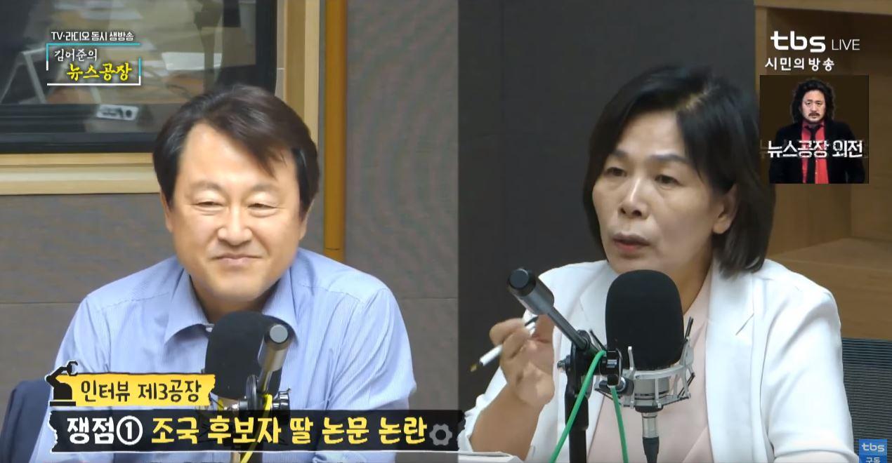 더불어민주당 최민희 전 의원 & 자유한국당 김용남 전 의원<사진=tbs>