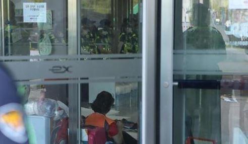 한국도로공사 점거 농성<사진=연합뉴스>