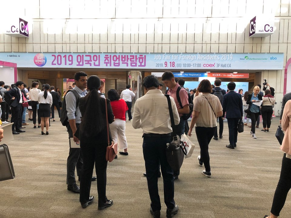 Job Fair for Foreign Residents in 2019 <Photo: tbs>