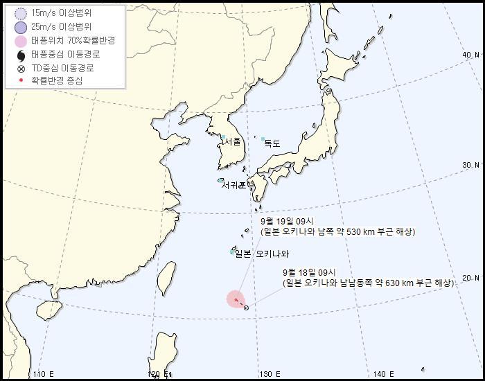 열대저압부 현재 위치<사진=연합뉴스>