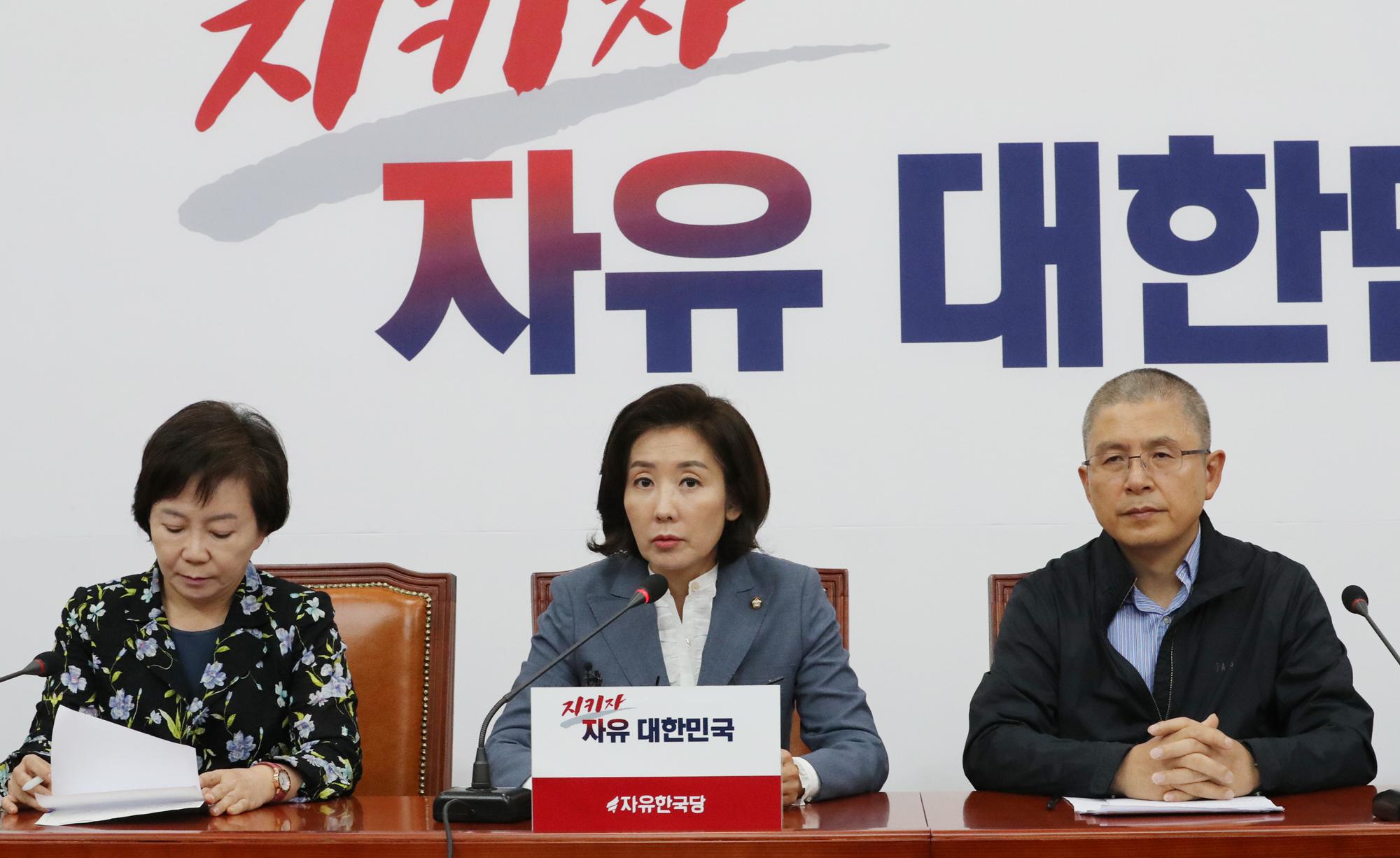 자유한국당 나경원 원내대표 <사진=연합>