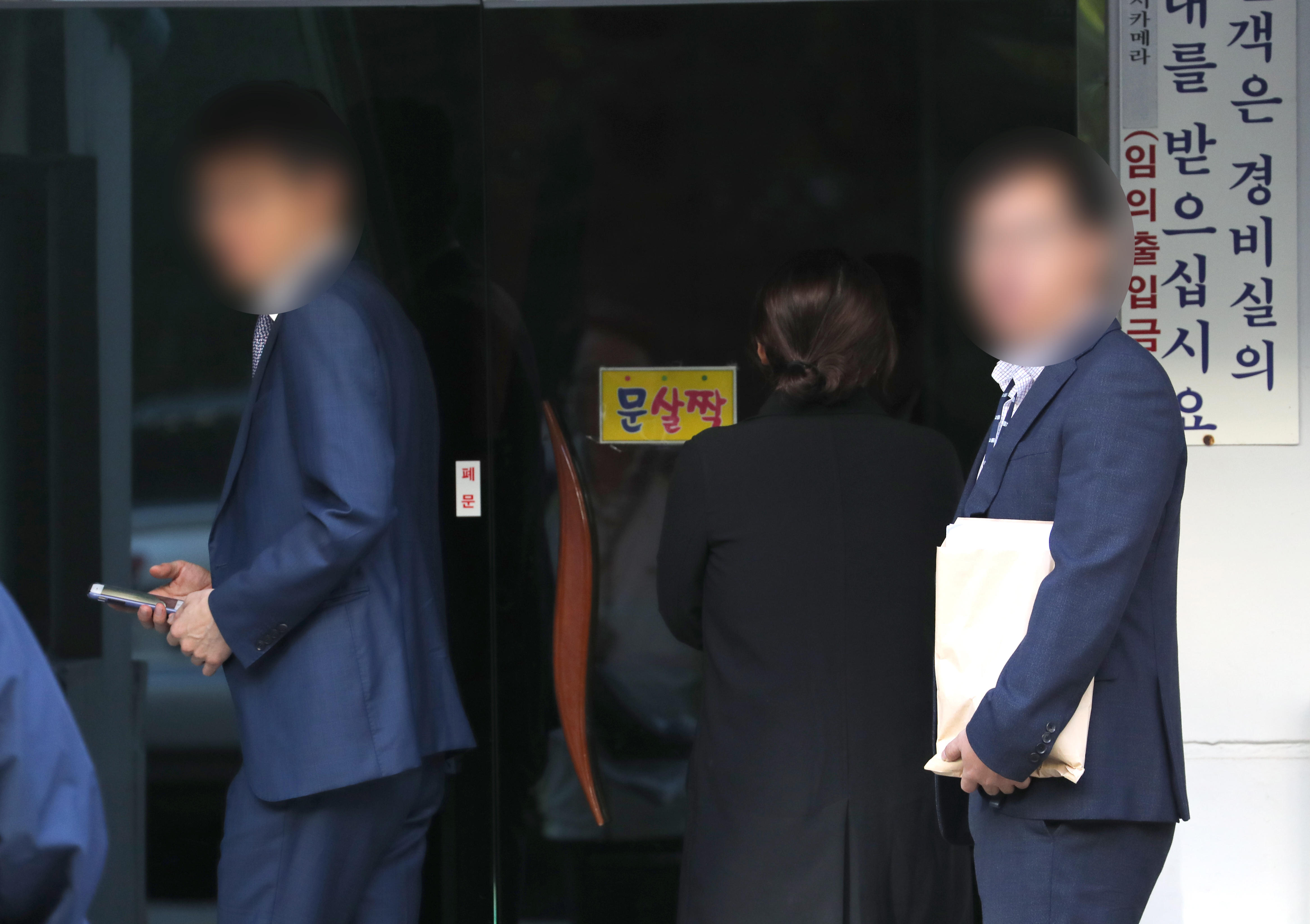 조국 법무부장관 자택 압수수색 <사진=연합뉴스>