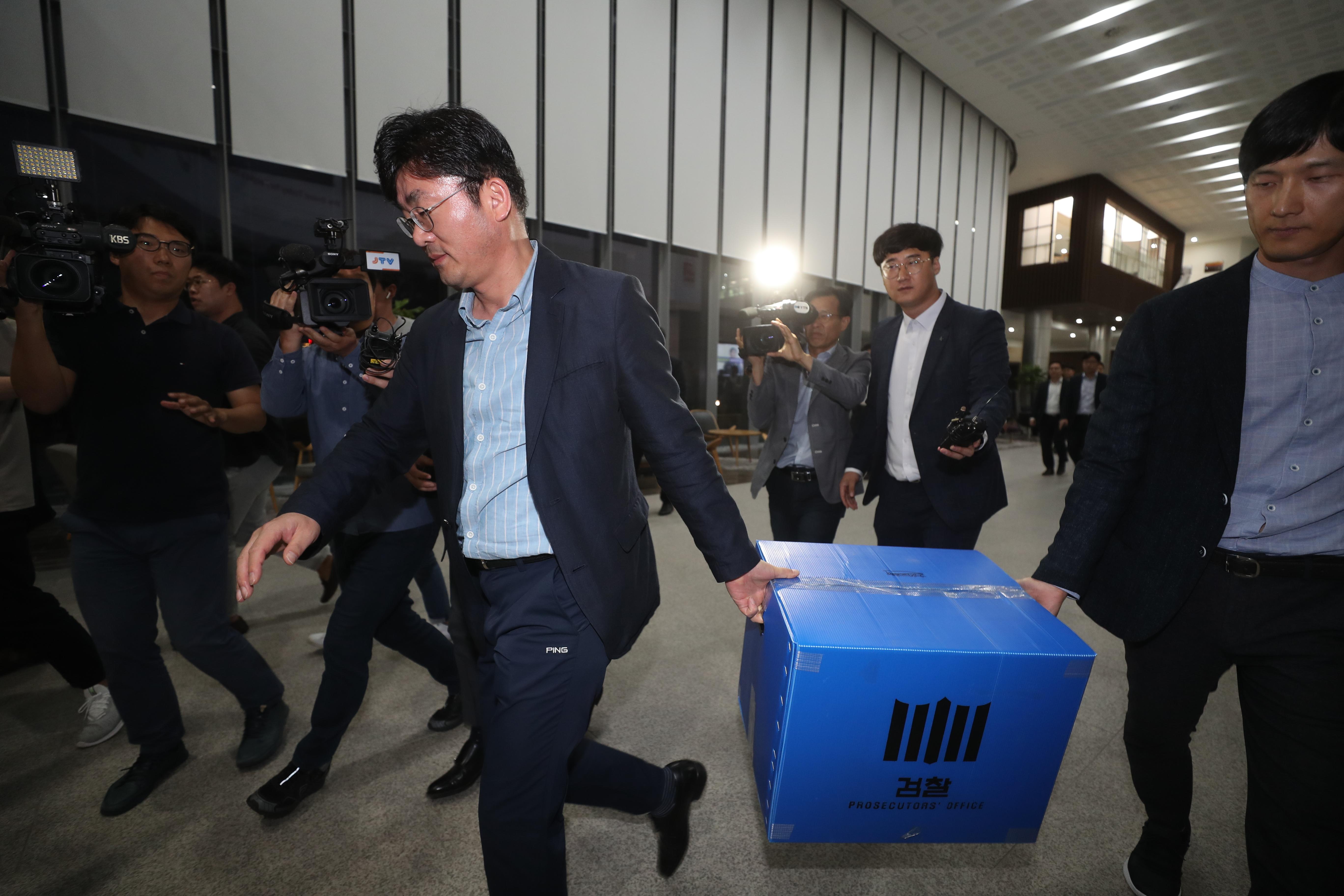 검찰, 국민연금 기금운용본부 압수수색 <사진=연합>
