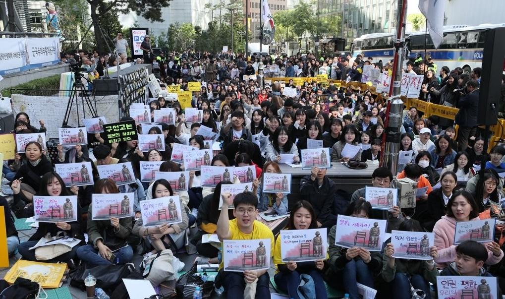 한글날 열린 수요집회<사진=연합뉴스>