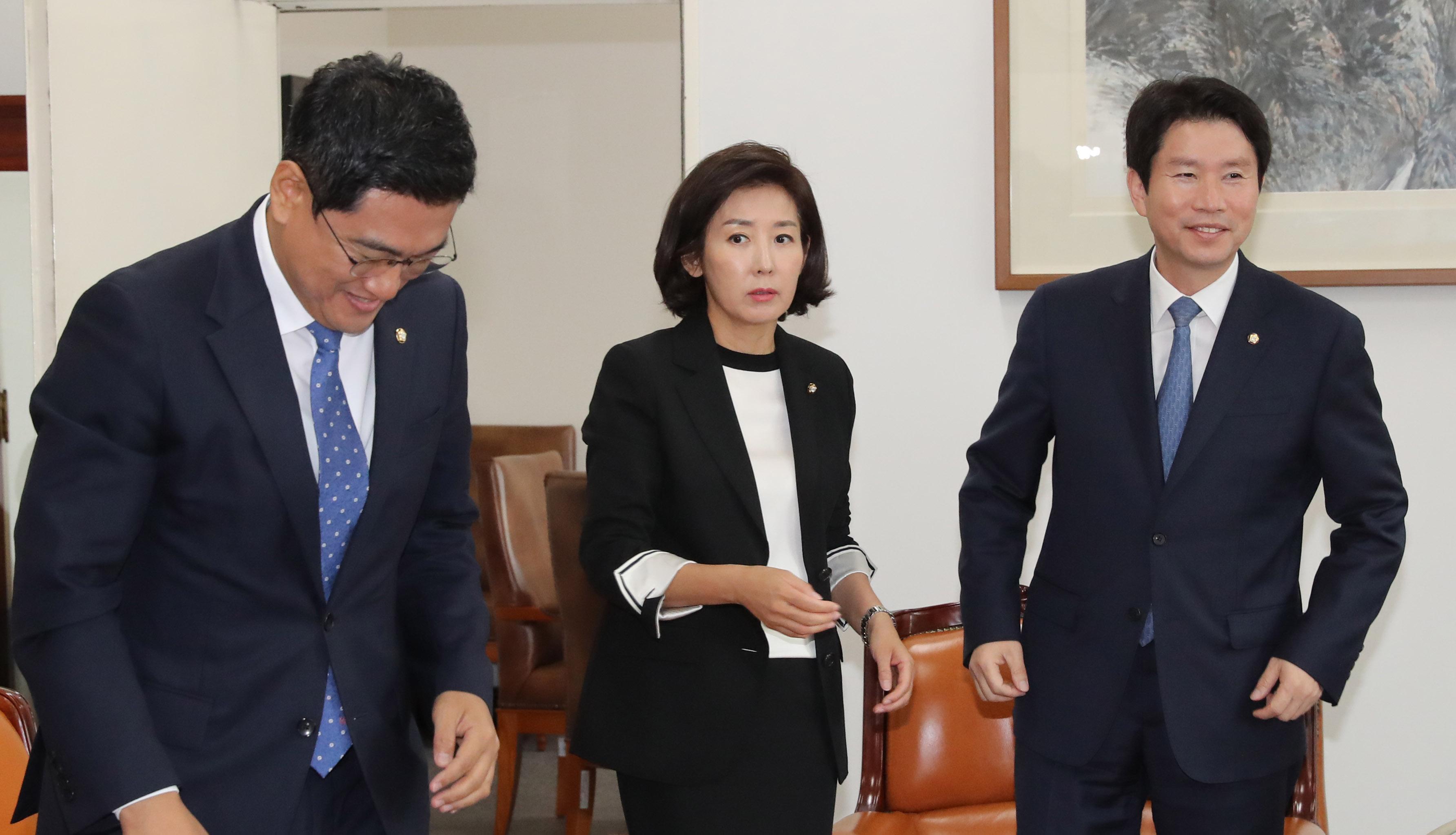 floor leaders of three major parties <Photo: Yonhap news>