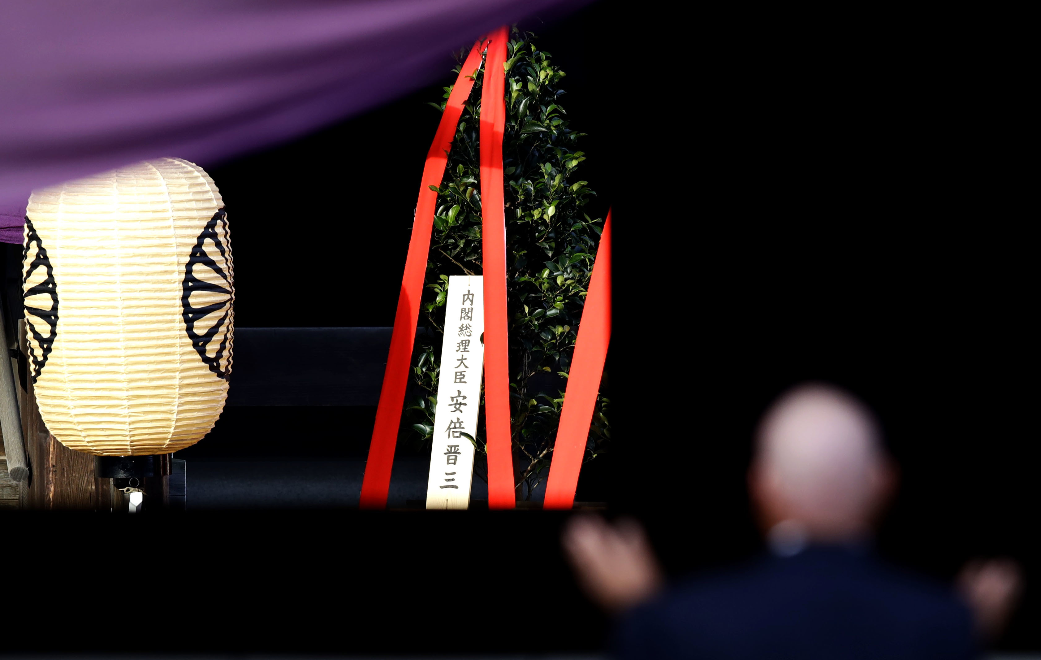 An offering, called Masakaki, is placed in Yasukuni Shrine with the name of Japanese Prime Minister Shinzo Abe on it, Tokyo, Japan, Oct 17, 2019. <Photo: Yonhap News>