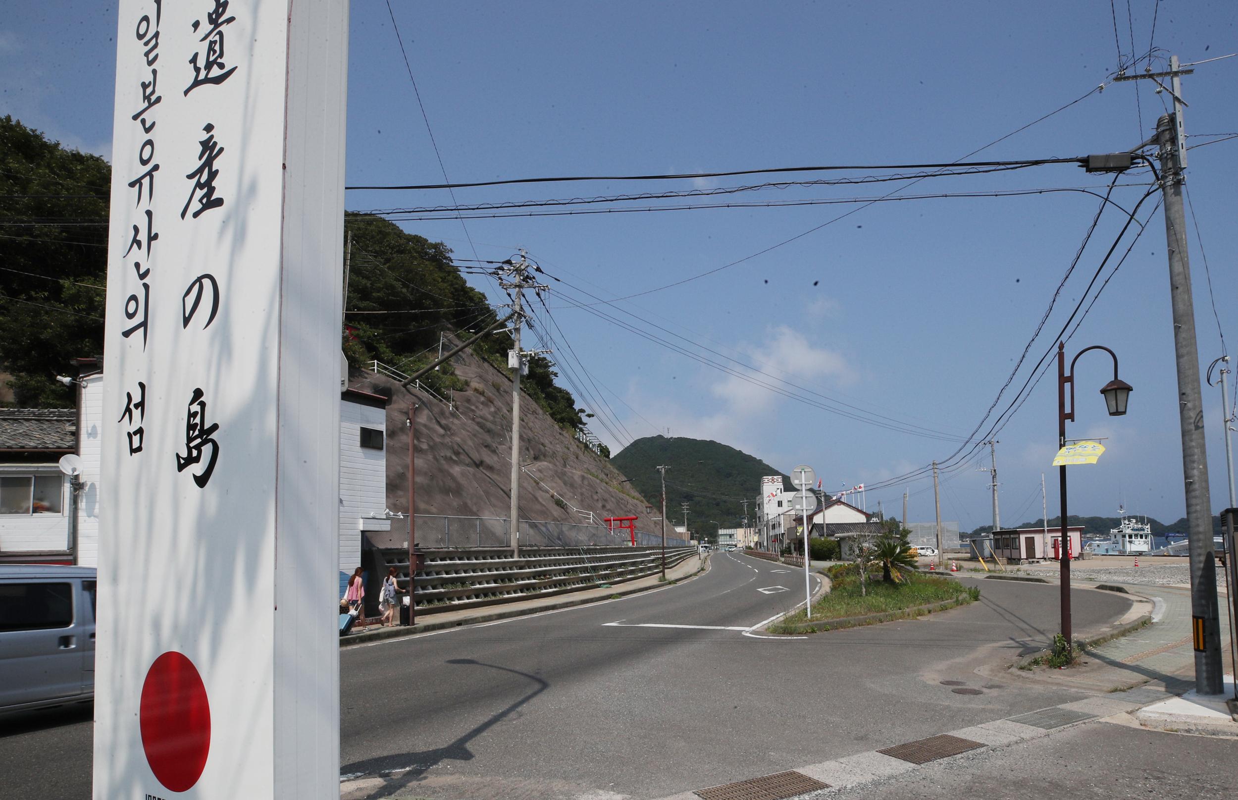 일본 불매 운동으로 썰렁한 대마도 거리