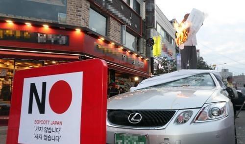 일본제품 불매 운동 퍼포먼스 <사진=연합>