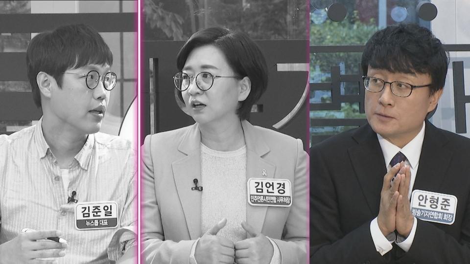 최우수상 / 홍성의무소방팀 <사진=방송기자연합회>