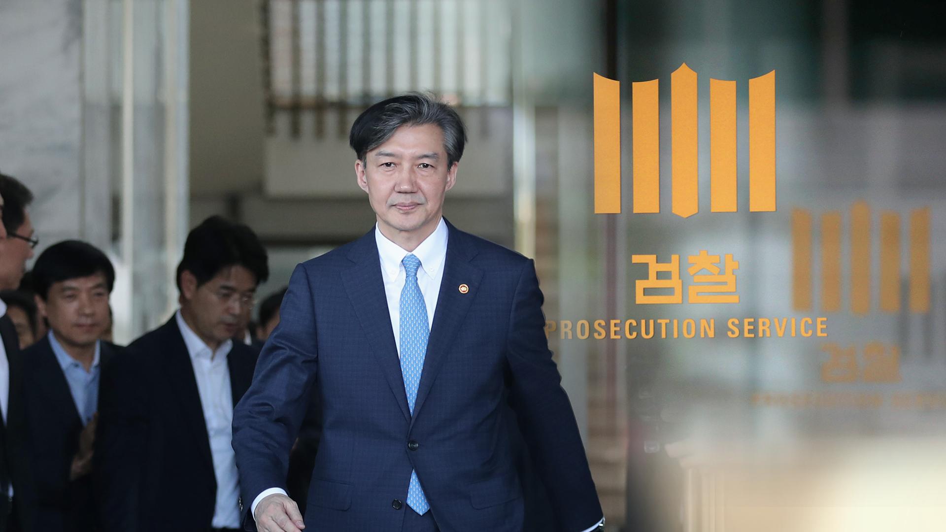 조국 전 법무부 장관(CG) <사진=연합>