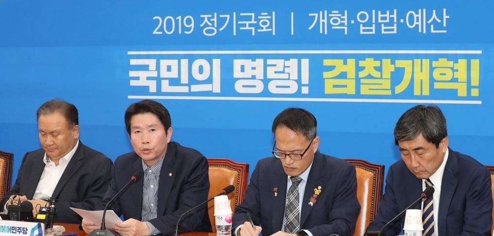 더불어민주당 검찰개혁특별위원회<사진=연합뉴스>