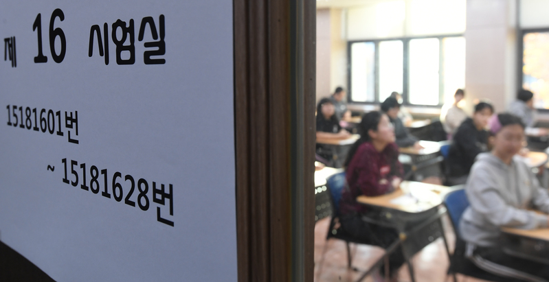 students taking Suneung <Photo: Yonhap News>
